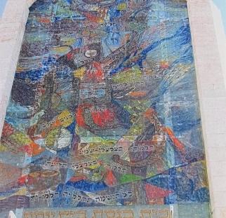 אומנות בזכוכית (10)