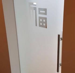 דלת זכוכית למשרד  (1)