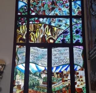 ויטראז לבית כנסת (5)