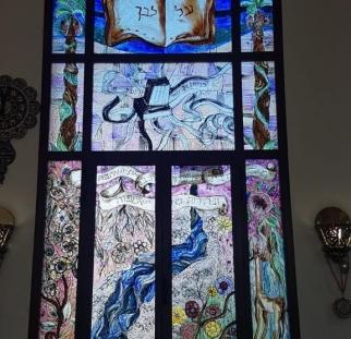 ויטראז לבית כנסת (6)