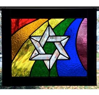 ויטראז מגן דוד צבעוני