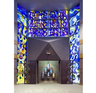 עיצוב בית כנסת בזכוכית