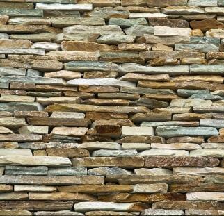 אבן ציפחה  (2)