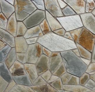 אבן ציפחה  (3)