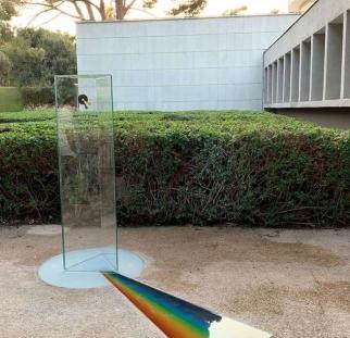 אנדרטה צבעונית ויצמן